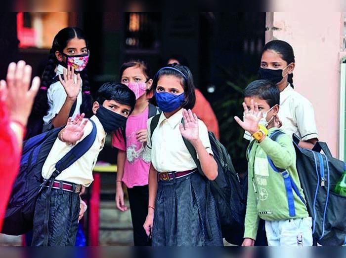 School Closed: कोविड-19 के चलते फिर बंद हुए स्कूल, हिमाचल प्रदेश सरकार ने जारी किया नोटिस