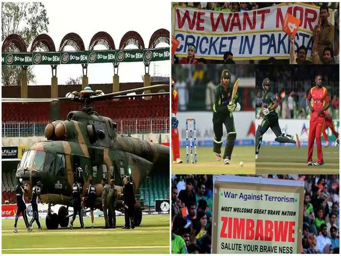 pakistan ramiz raja