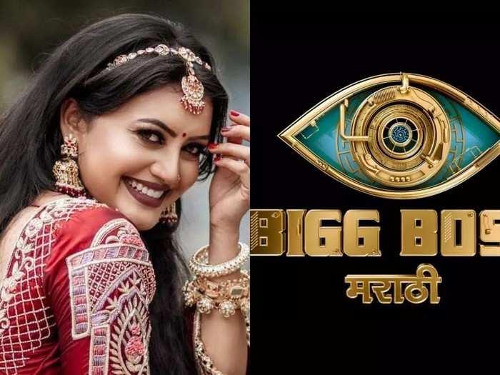 Bigg Boss Marathi 3: प्राध्यापक सोनाली पाटील घरातील स्पर्धकांची घेणार का शाळा?