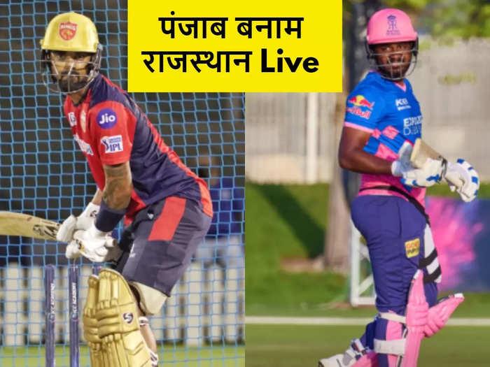 केएल राहुल और संजू सैमसन