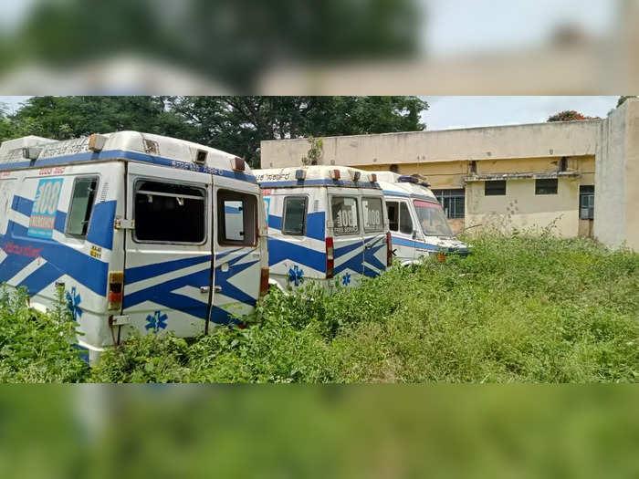 davanagere ambulance