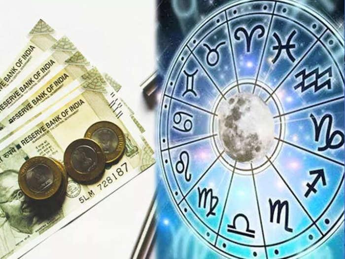 arthik horoscope 22 september 2021 : लक्ष्मी नारायण योगात या राशींवर राहील लक्ष्मीची कृपा