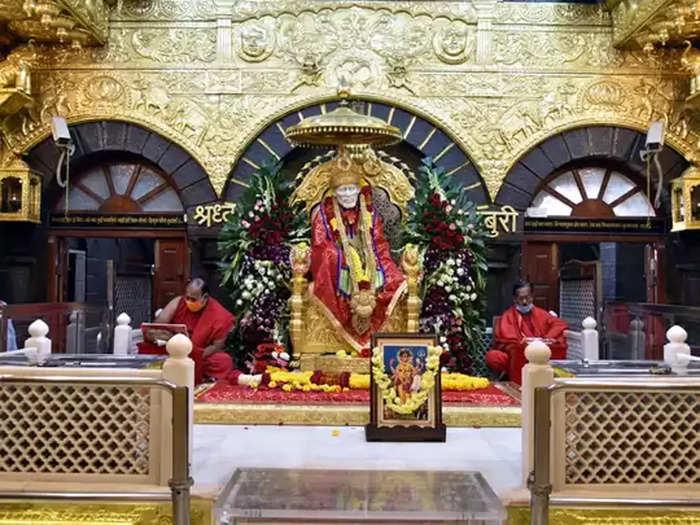 Shirdi Sai Temple