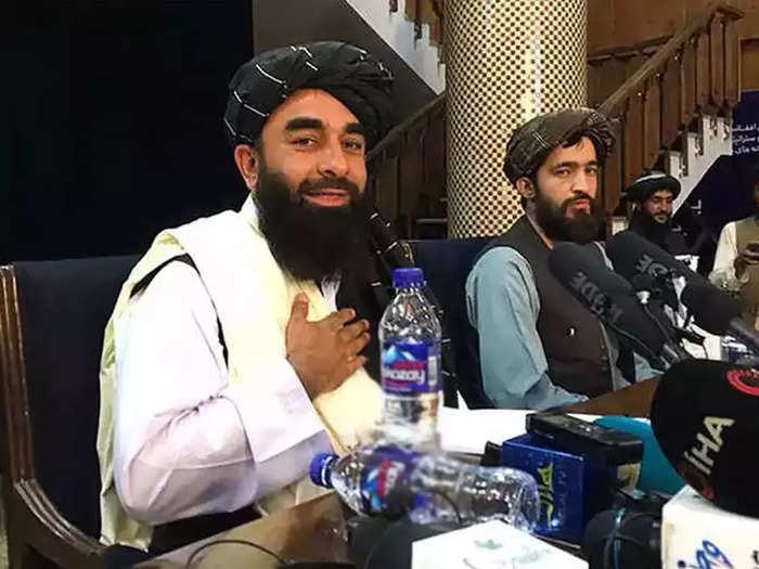 Taliban-Jabiulllah