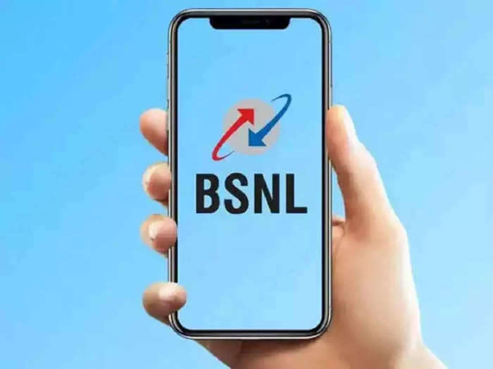 bsnl cheapest prepaid plan for users to compete with airtel jio and vodafone idea