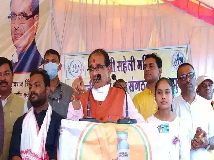 mp cm shivraj singh chouhan in khandwa
