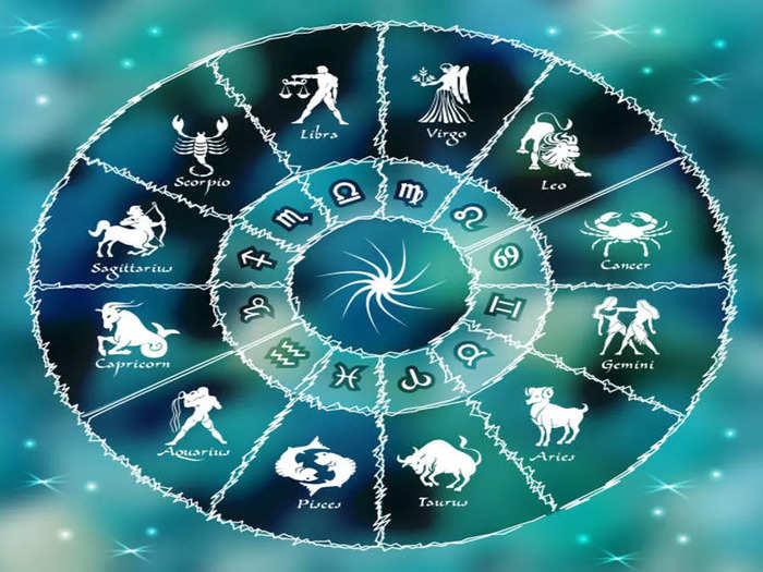 Daily horoscope 23 september 2021 : मेष राशीत चंद्राचा संचार, पाहा कसा असेल गुरुवार