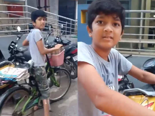 jagitayl paper boy: 'పేపర్ వేస్తే తప్పేంటి'.. బుడ్డోడి కాన్ఫిడెన్స్ వేరే  లెవల్... కేటీఆర్ ఫిదా - minsiter ktr tweets jagtial paper boy video goes  viral   Samayam Telugu