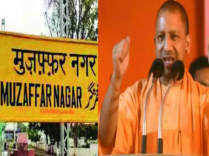 Muzaffarnagar Riots: मुजफ्फरनगर का दंगा लोग भूले नहीं, योगी ने फिर क्यों किया जिक्र? कवाल कांड से पलट गई थी सियासत