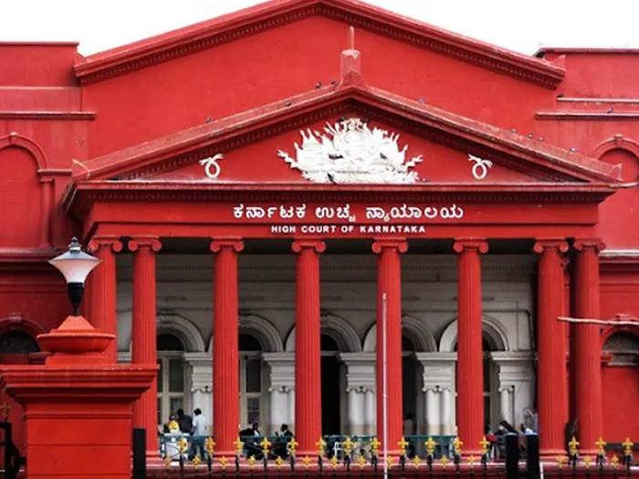 Karnataka high court sda jobs