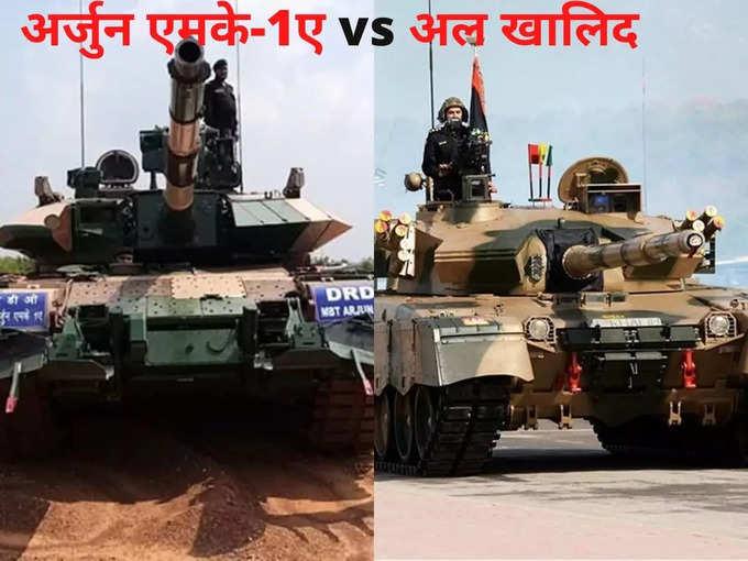 Arjun Mk-1A vs Al Khalid