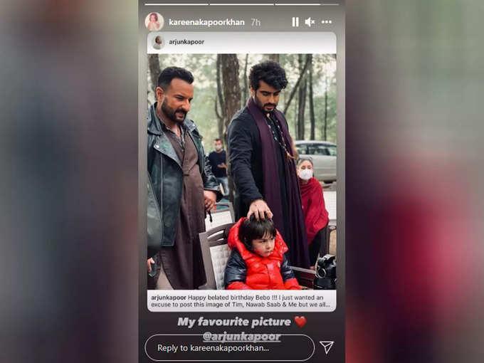 Kareena Kapoor's insta post