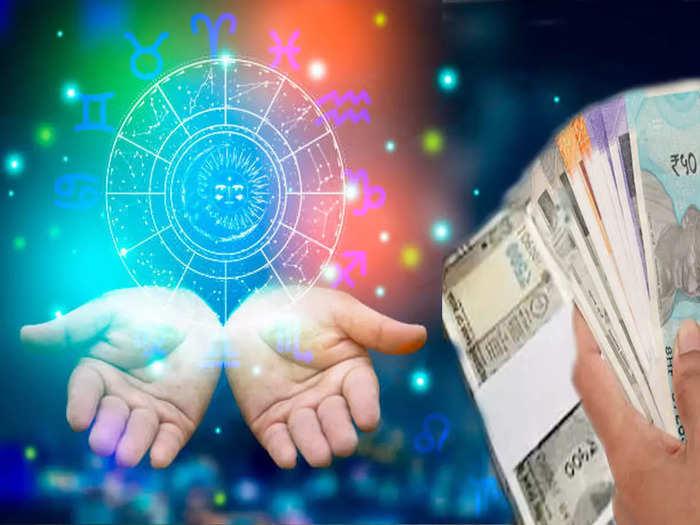 arthik horoscope 24 september 2021 : आर्थिक आणि करिअरच्या बाबतीत या राशींना होईल लाभ