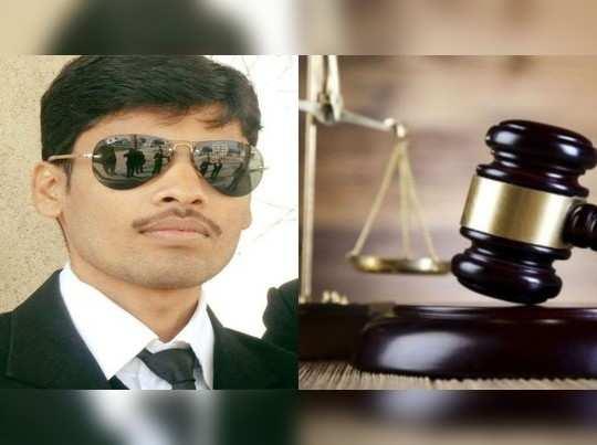 Nalanda News: माखन चोरी बाल लीला तो मिठाई चोरी अपराध कैसे, किशोर की दर्द भरी दास्तां सुन जज ने तुरंत दे दी रिहाई