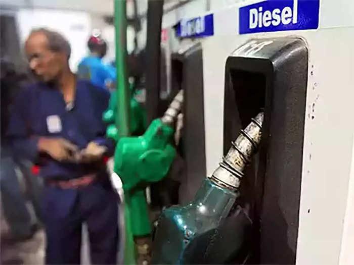 Petrol Diesel Price: डीजल हो गया महंगा, ब्रेंट क्रूड भी 77 डॉलर के पार