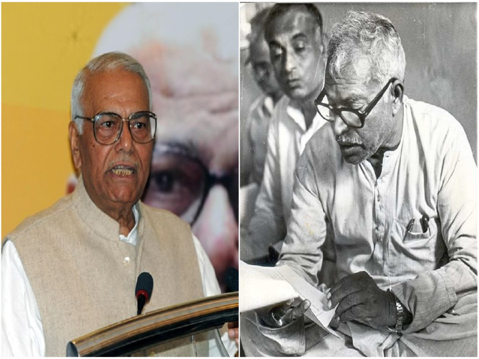 yashwat sinha book relentless when minister and ias stuck for a room in patna karpoori thakur