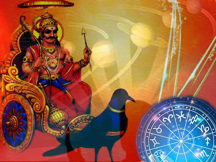 saturns movement will change in october in marathi the situation of these 6 zodiac signs will improve