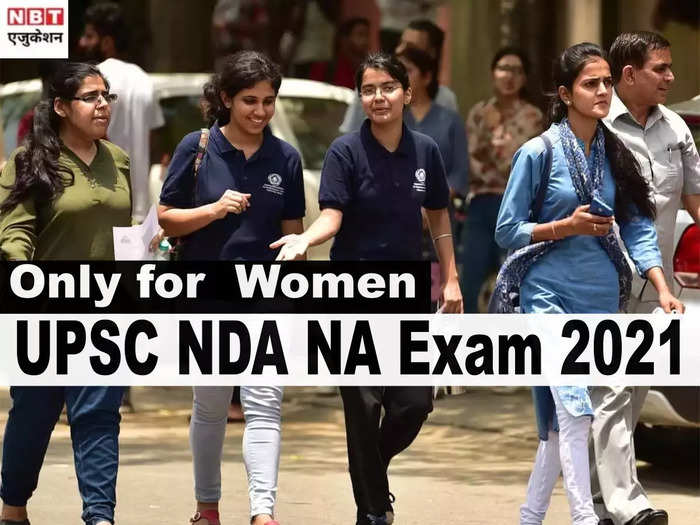 UPSC NDA NA Recruitment exam 2021