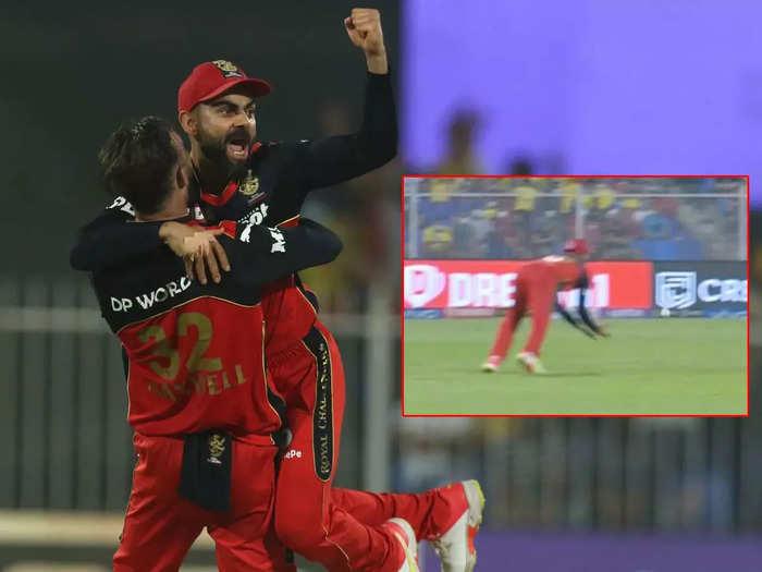 Virat Kohli Super Catch: विराट कोहली ने गोता लगाकर लपका सुपर कैच, हैरान हुआ बल्लेबाज, थर्ड अंपायर को करना पड़ा फैसला