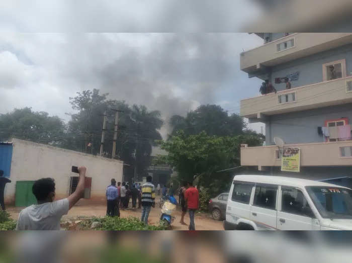 Attibele Boiler Blast