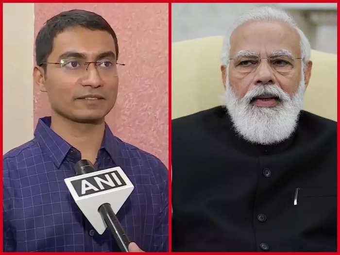 Shubham Kumar - PM narendra modi