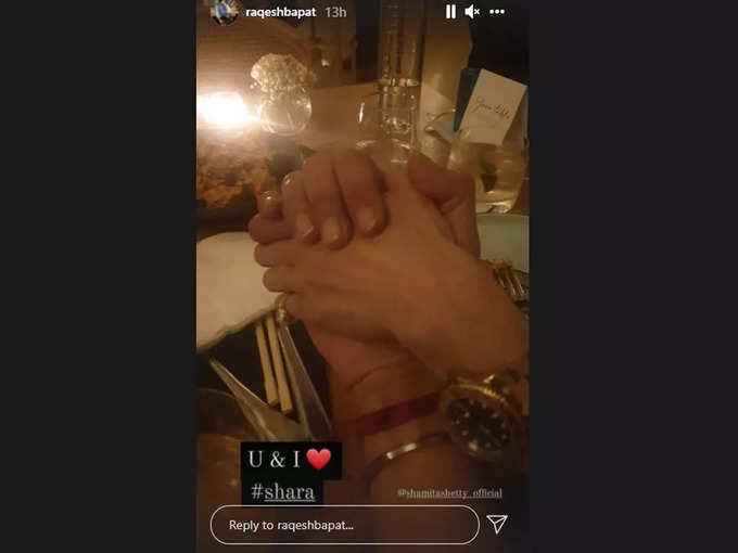 Rakesh bapat Instagram post