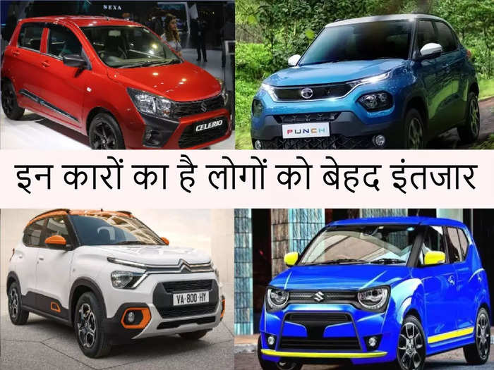 Upcoming Hatchback And Micro SUV Launch India