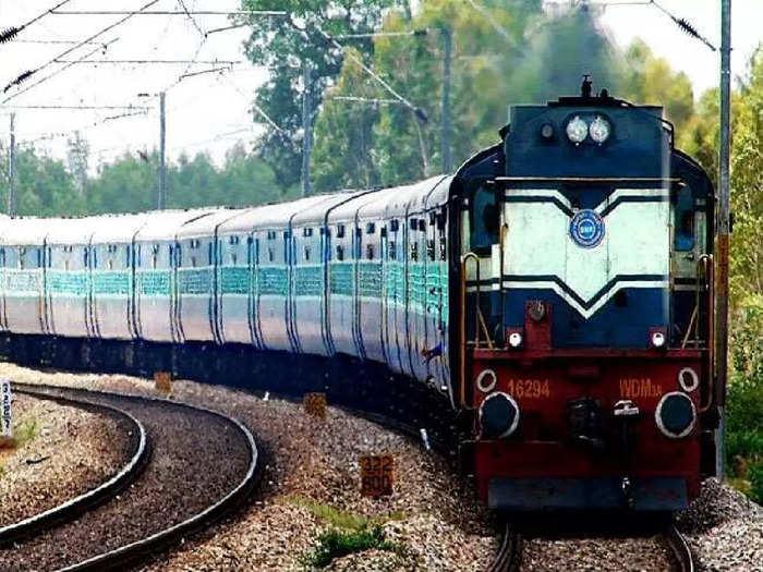 Train_New