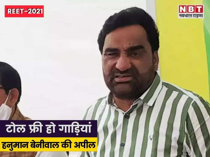 rajasthan news live update - 2021-09-25T171632.216