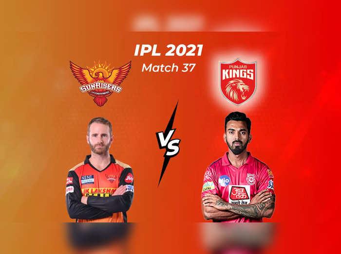 SRH vs PBKS IPL 2021: किंग्स पंजाब की 5 रनों से रोमांचक जीत, प्लेऑफ की दौड़ से बाहर हुआ हैदराबाद