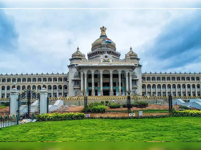 Karnataka Govt Expected Job Notifications