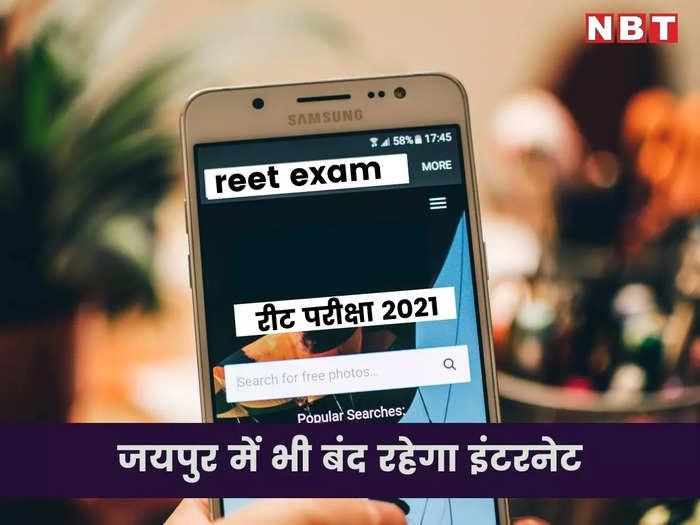 rajasthan news live update - 2021-09-25T210332.105