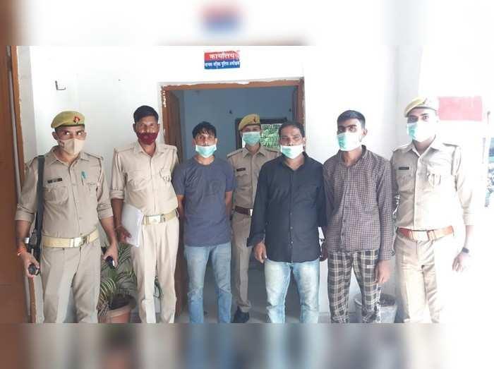 Bulandshahr News: बुलंदशहर में पत्नी से पीछा छुड़ाने के लिए बेटी का रेता गला, पिता समेत 3 लोग गिरफ्तार