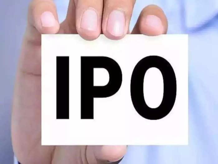 IPO गुंतवणूक; इलेक्ट्रॉनिक्स मार्ट इंडिया'चा ५०० कोटींचा आयपीओ
