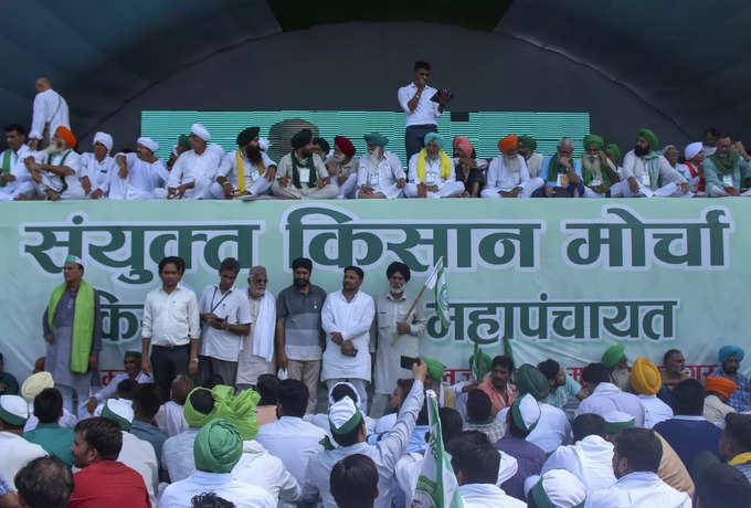 haryana news: Kisan Mahapanchayat: भारत बंद से पहले पानीपत और मुजफ्फरनगर में किसान महापंचायत, जुटेंगे हजारों किसान – kisan mahapanchayat in haryana panipath and uttar pradesh muzaffarnagar