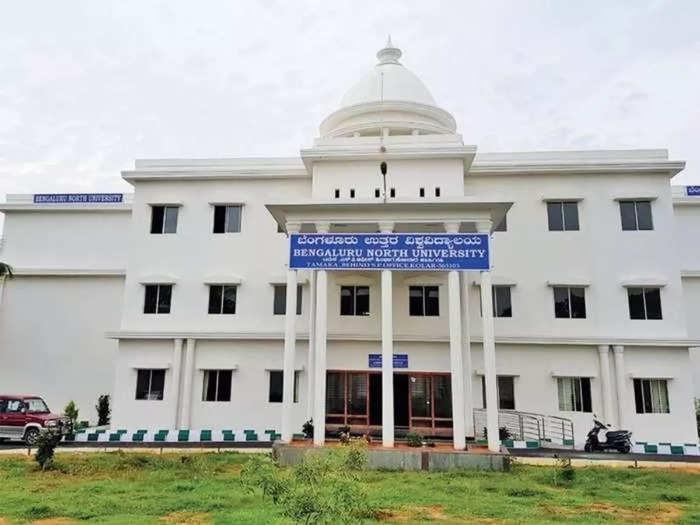 ಬೆಂಗಳೂರು ಉತ್ತರ ವಿವಿ ಕ್ಯಾಂಪಸ್