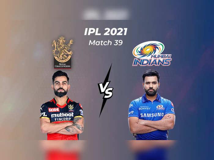 RCB vs MI IPL 2021: हर्षल पटेल की हैटट्रिक, मुंबई को बैंगलोर ने 54 रनों से हराया