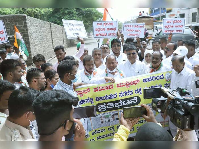 vijayapura protest