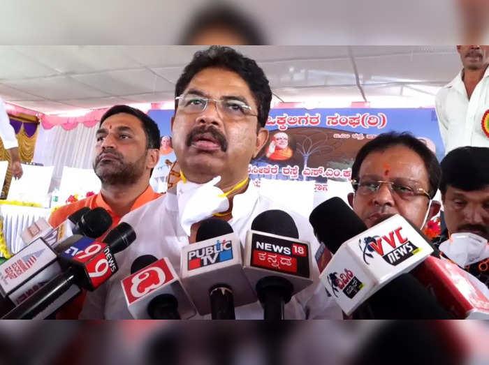 minister r ashok