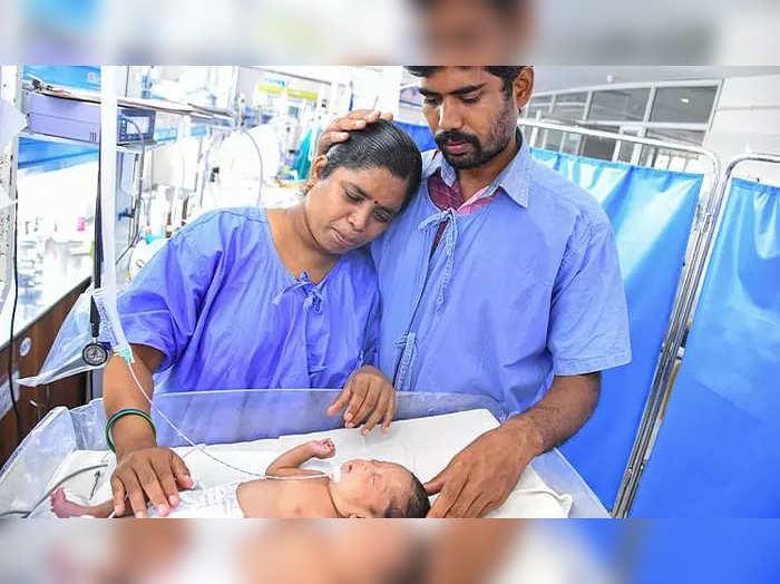ADVT : वाचू शकतो लोगेश्वरी आणि गणेशनच्या चिमुकल्या अत्यवस्थ बाळाचा जीव, तुमची छोटीशी मदत ठरेल लाखमोलाची!