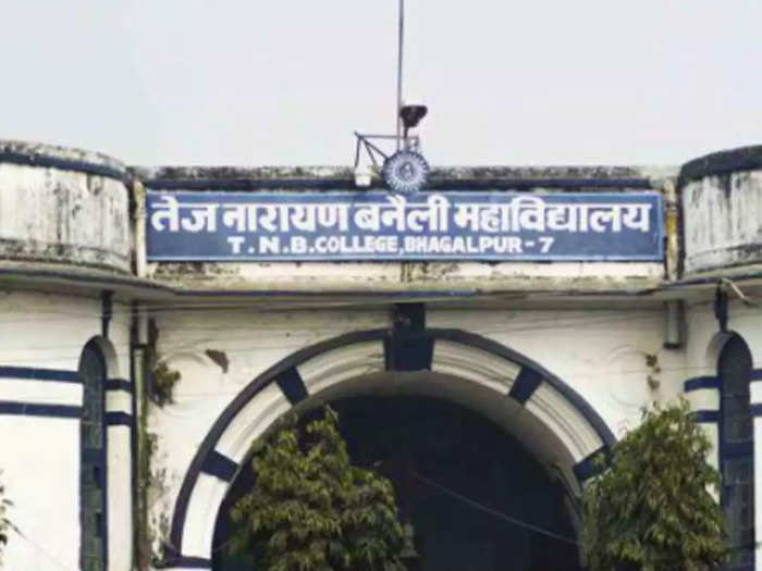 tnb college bhagalpur will get heritage status 138 years old college may become university 5 chief ministers from here