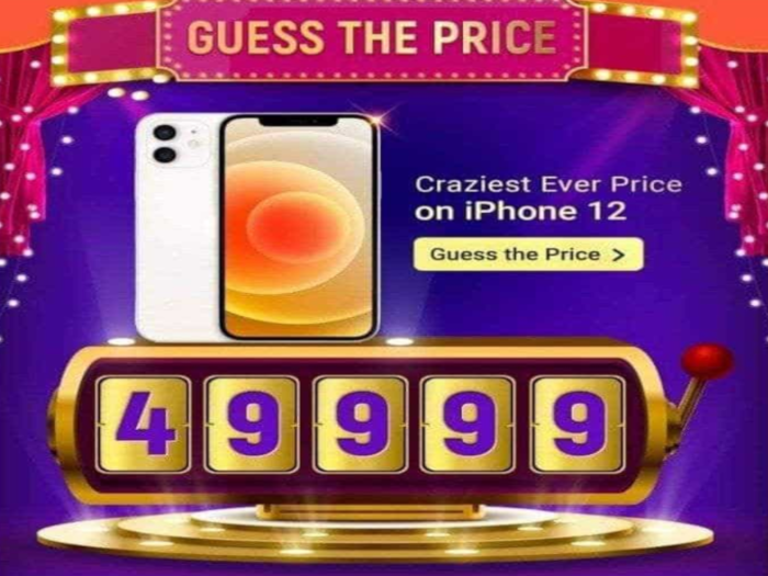 Craziest Ever Price on iPhone 12 Could be Available For Under 50000 rupees in Flipkart Big Billion Days Sale