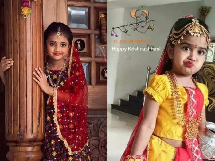 baby girl names on radha rani