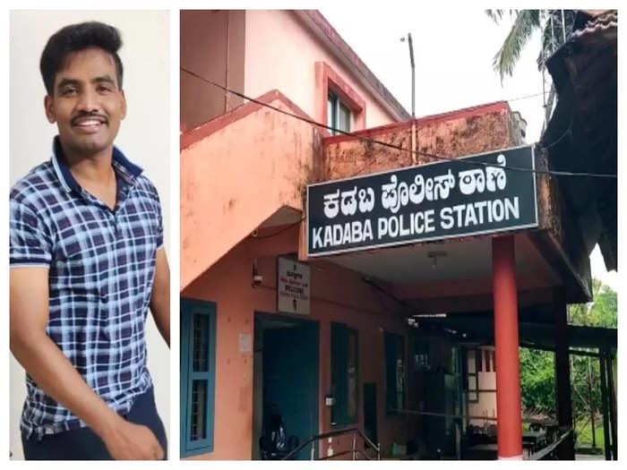 kadaba police station