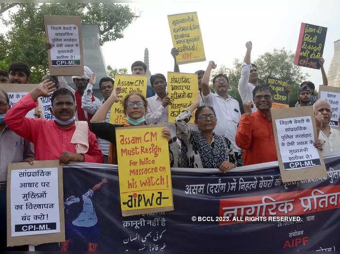 assam protest bccl