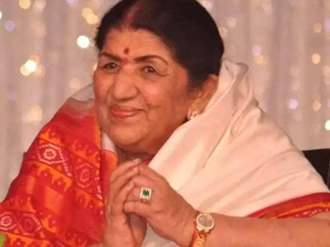 Lata Mangeshkar Unheard Song Theek Nahi Lagta