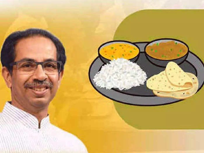 free shivbhojan thali is closing now you have to pay for shivbhojan thali from 1st october