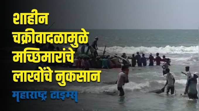 Sindhudurg News Live| Whatsapp Group Link