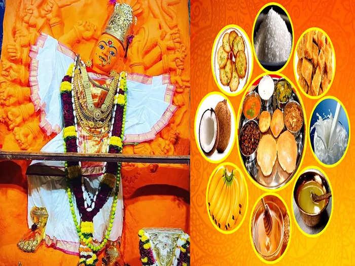 navratri prasad 2021 in marathi offer these nine bhog to durga devi for 9 days in shardiya navratri
