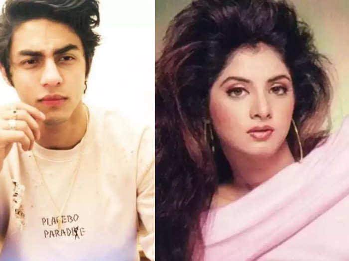 आर्यन खान आणि दिवंगत दिव्या भारती